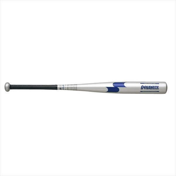 [SSK]エスエスケイ野球 トレーニングバット(硬式金属製) ダイナマイトトレーナー (SBB7000)(9770) NBシルバー×ネイビー[取寄商品]