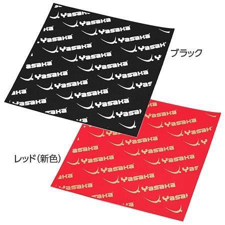 [YASAKA]ヤサカ 卓球メンテナンス用品 ヤサカロゴシート 12枚セット (Z-183)(90) ブラック[取寄商品]