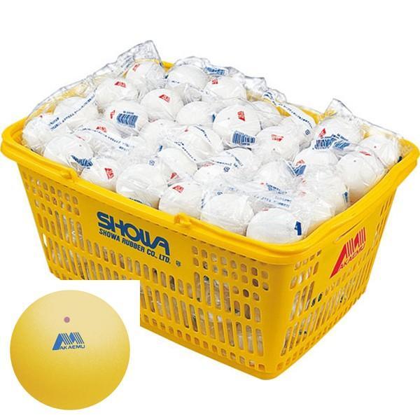 超人気 [アカエム] (M40330) 軟式テニスボール練習球 カゴ入り120球 [アカエム] カゴ入り120球 (M40330) イエロー[取寄商品], イデチョウ:3172fea2 --- airmodconsu.dominiotemporario.com