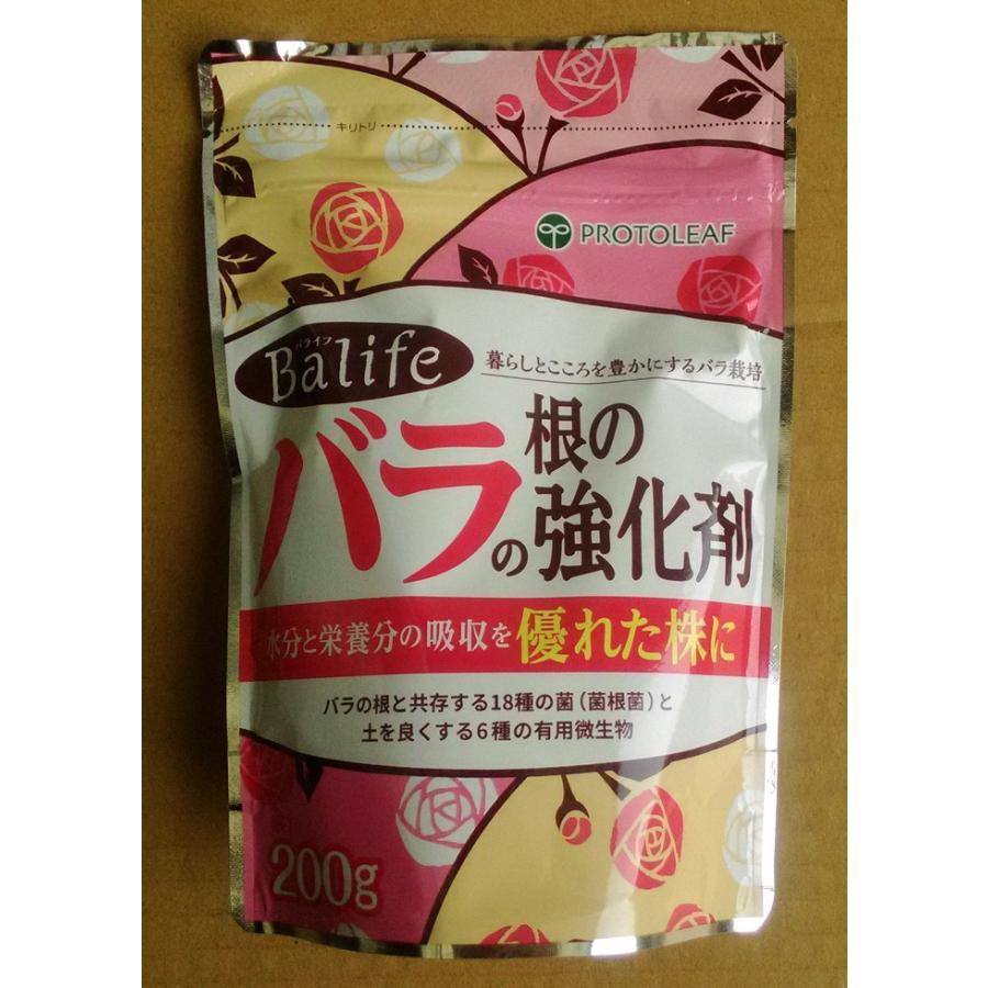 プロトリーフ Balife バラの根の強化剤 200g バライフ 肥料 水分と ...