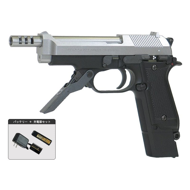 東京マルイ M93R スライドシルバー - フルセット(バッテリー・充電器セット) - フィクスド電動ハンドガン(固定スライド) 対象年令18才以上