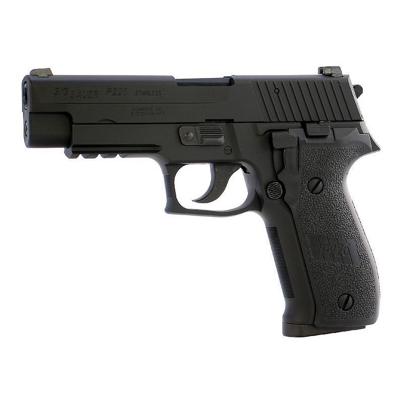 東京マルイ SIGSAUER(シグザウエル) P226R ブラックモデル ガスブローバック・ガスガン 対象年令18才以上