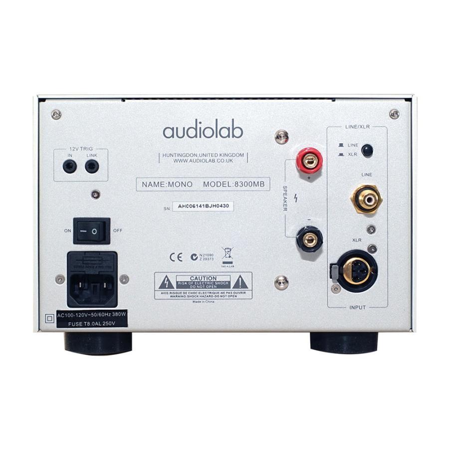 audiolab - 8300MB/ブラック(モノラルパワーアンプ・1台)【在庫有り即納】 audio-ippinkan 02