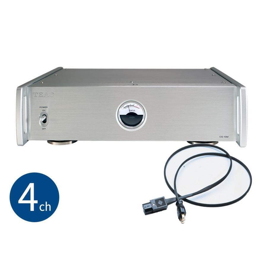 AIRBOW - CG10M Special 4chモデル コンプリートパッケージ(マスタークロックジェネレーター)|audio-ippinkan