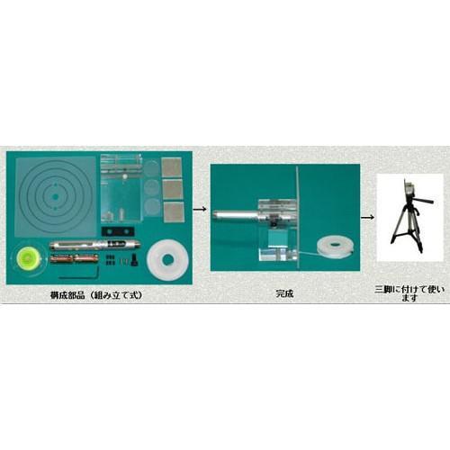 AIRBOW - レーザーセッターADVANCE SET(三脚付セット)|audio-ippinkan|02