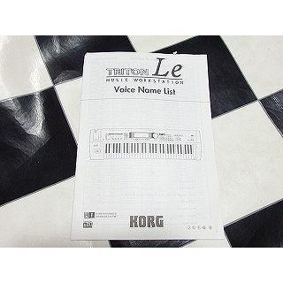 中古 KORG コルグ キーボード TRITON Le music workstation voice name list ボイスメールリスト audio-mania