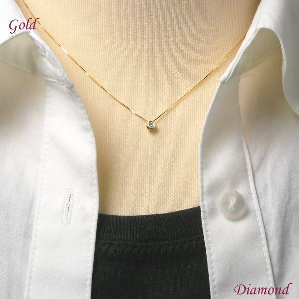 ダイヤモンド ネックレス 一粒 フクリン 0.1カラット 18金ゴールド ベゼルセッティング