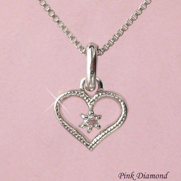 ピンクダイヤモンド ネックレス 1粒 一粒 レディース 天然 pt900 オープンハート