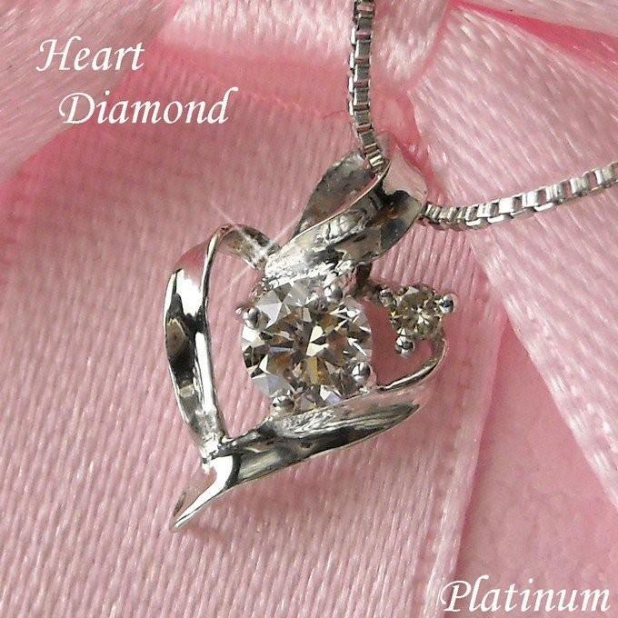 ダイヤモンド ネックレス ハートモチーフ 計0.11カラット プラチナ 四月誕生石 pt900