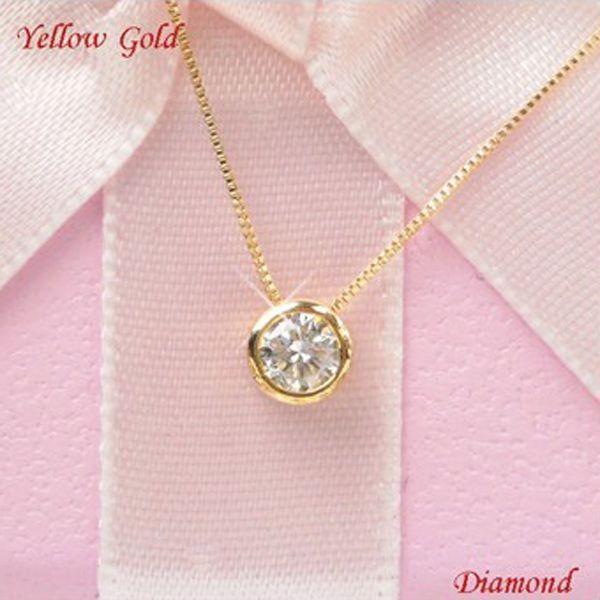 ダイヤモンドネックレス 一粒 18金イエローゴールド 0.2カラット ヌーディーハート フクリン