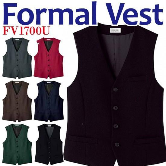 フォーマルベスト バーテンダーベスト 社交ダンス ホテル制服 コンシェルジュ フォーマルユニフォーム FV1700U|aupres-uniform