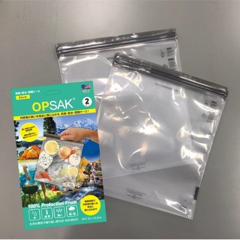 【送料無料】ロックサック OPサック防臭バック S (防水ケース/防塵ケース/IPX8) auroralodge