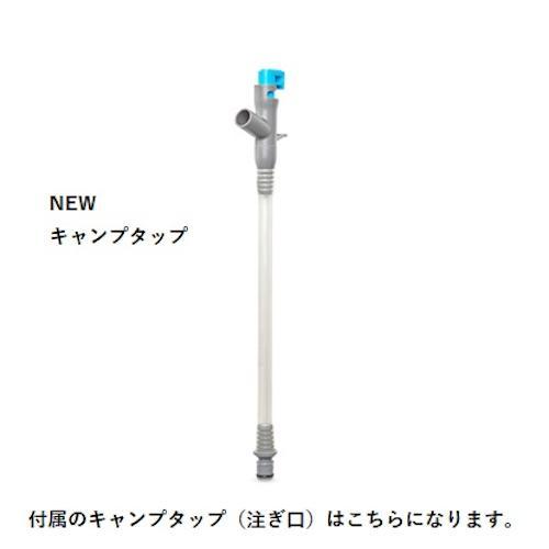 【ハイドラパック HydraPak】エクスペディション 8L_ブラック (水筒/ウォータータンク/リザーバー) auroralodge 05