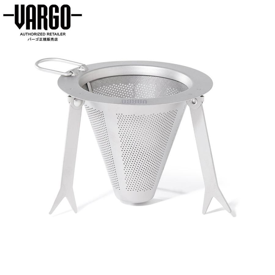 【バーゴ VARGO】チタニウム トラベルコーヒーフィルター (ドリッパー/チタン/軽量/ウルトラライト) auroralodge