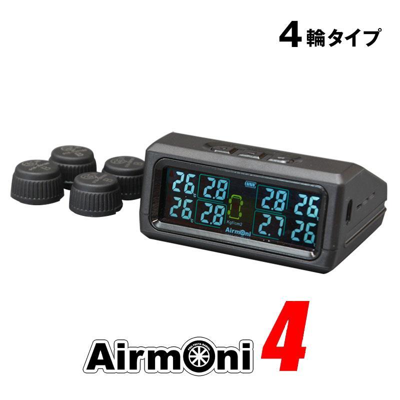 エアモニ4 Airmoni4 TPMS ワイヤレスタイヤ空気圧センサー 4輪タイプ|auto-craft