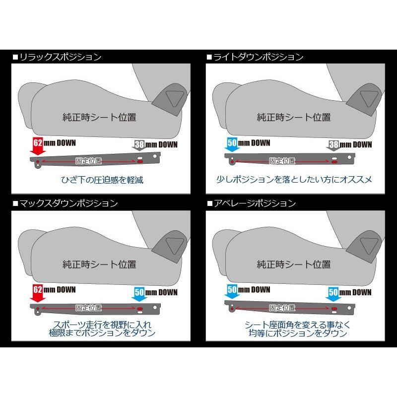 [G'BASE] ジーベース アルトワークス/HA36S 純正レカロ ローポジションアダプター アジャストタイプ 【SUZUKI ALTO WORKS [HA36S]】(左右共通品/単品)|auto-craft|03