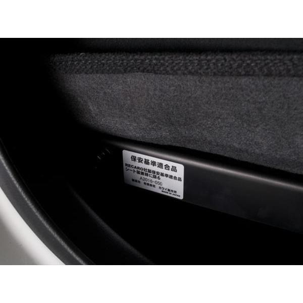 ローポジション アルトワークスHA36S 純正レカロ用 ローポジ アダプター調整タイプ 2脚分セット autoaddictionjapan 09