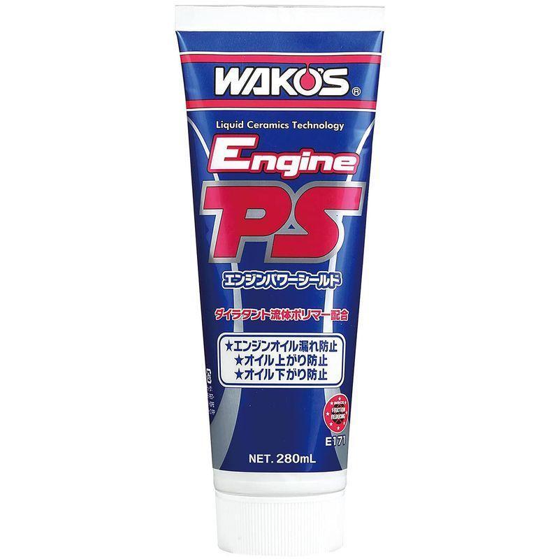 ワコーズ / エンジンパワーシールド / *EPS* / 280ml / エンジンのオイル漏れ / E171|autoagency