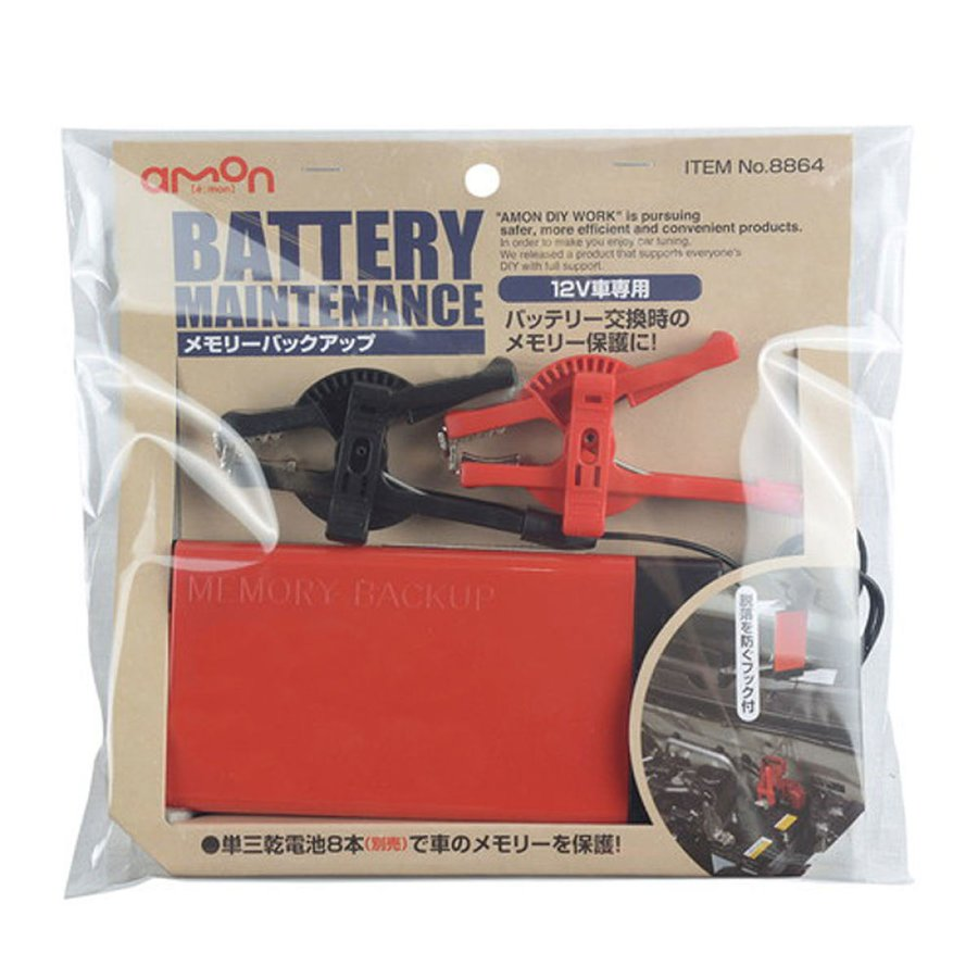交換 オートバックス バッテリー