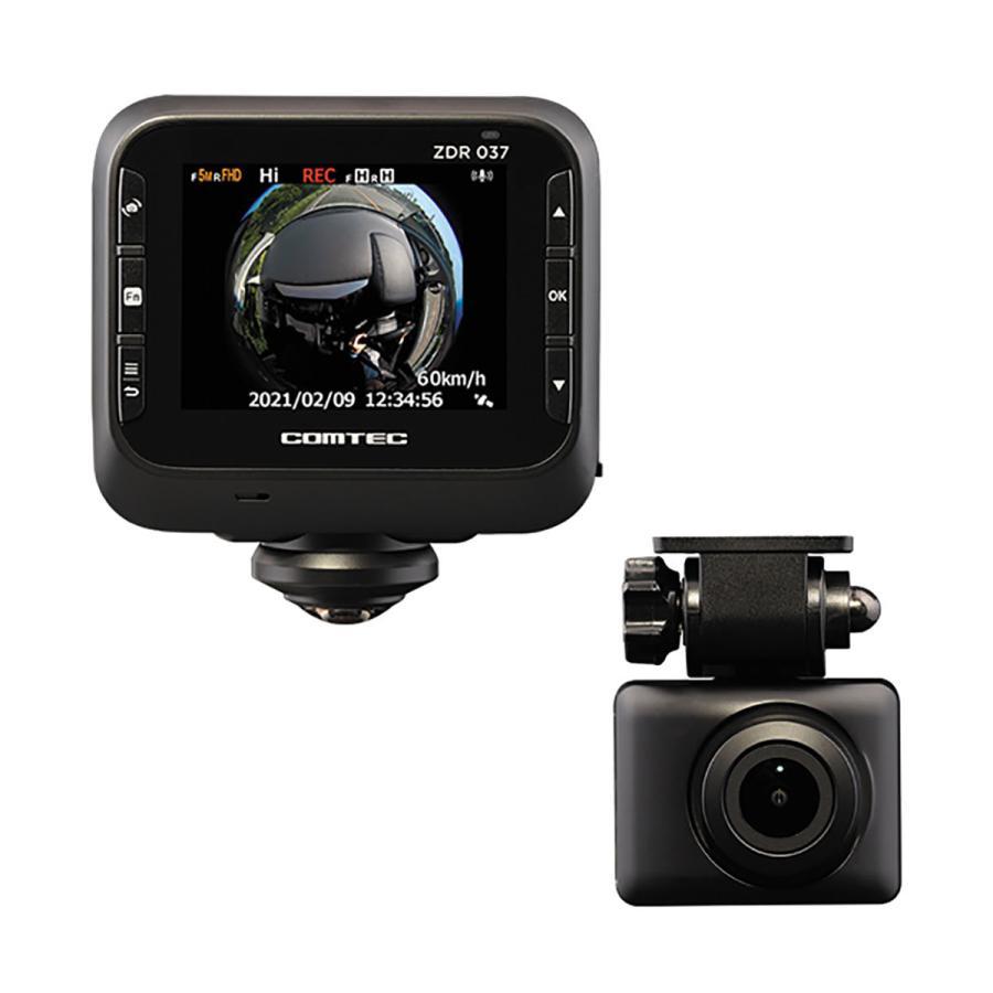 COMTEC ZDR037 前後2カメラドライブレコーダー オートバックスPayPayモール店
