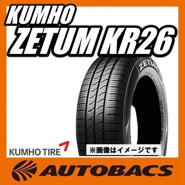 在庫処分 175/65R14 サマータイヤ 1本 クムホ ゼッタム KR26 KUMHO ZETUM|オートバックスPayPayモール店
