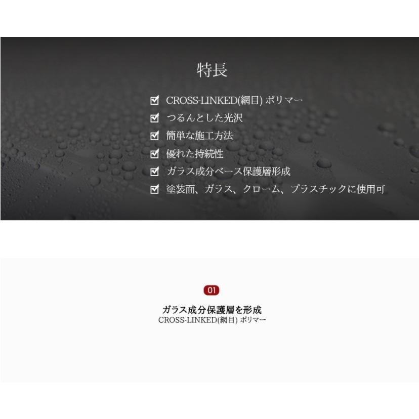 英国製 Autobrite Direct ウルトラスリック ガラスコーティング剤 洗車|autobritedirect|06