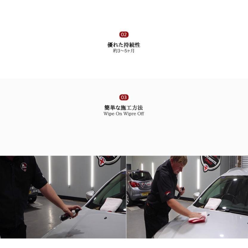 英国製 Autobrite Direct ウルトラスリック ガラスコーティング剤 洗車|autobritedirect|08