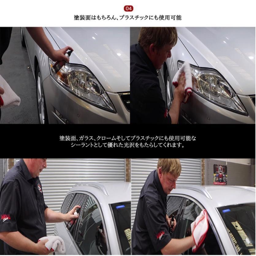 英国製 Autobrite Direct ウルトラスリック ガラスコーティング剤 洗車|autobritedirect|09