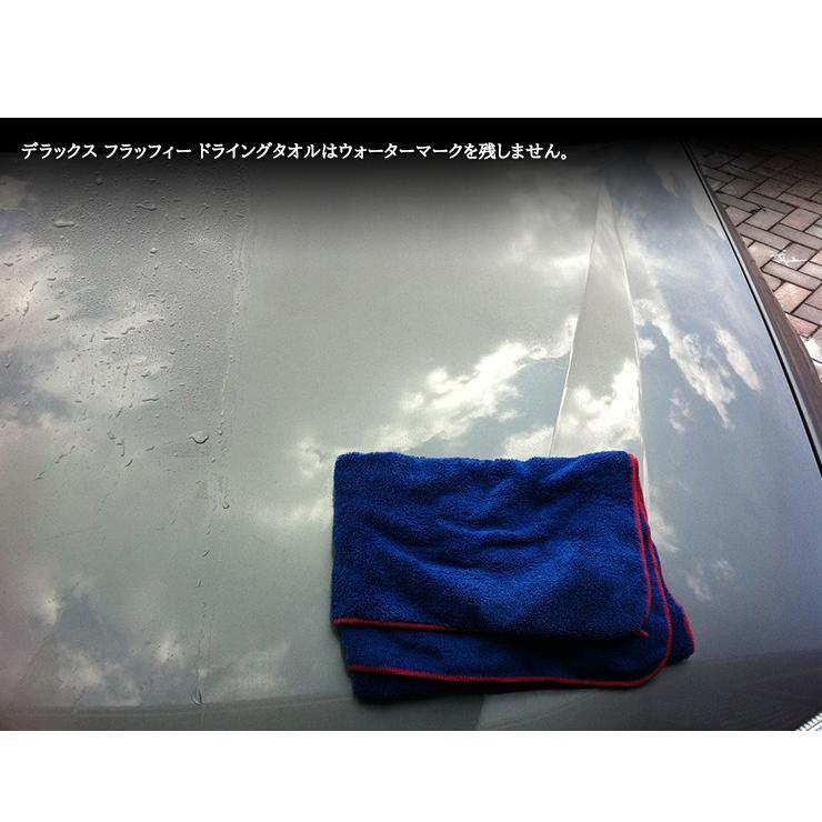デラックス フラッフィー ドライングタオル 洗車 Autobrite Direct|autobritedirect|07
