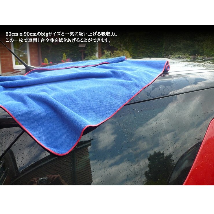 デラックス フラッフィー ドライングタオル 洗車 Autobrite Direct|autobritedirect|08