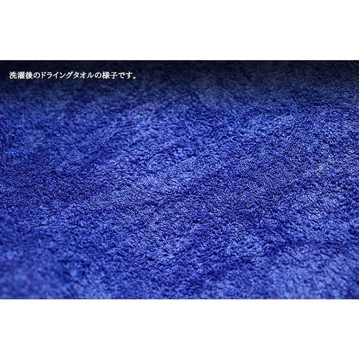 デラックス フラッフィー ドライングタオル 洗車 Autobrite Direct|autobritedirect|09