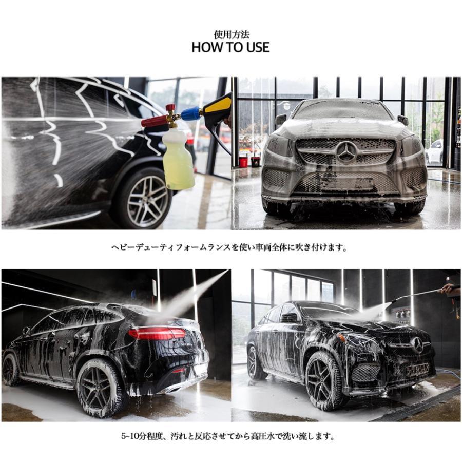英国製 マジフォーム スノーフォーム カーシャンプー(タッチレス洗車)希釈利用 洗車 プロ向け Autobrite Direct|autobritedirect|14