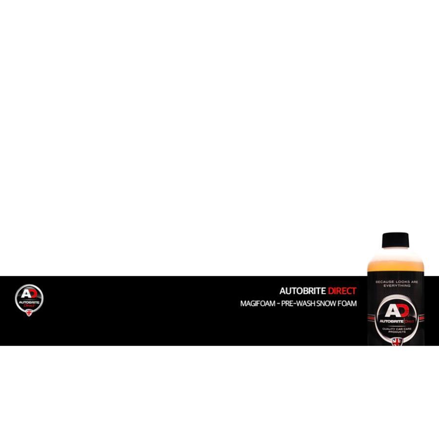 英国製 マジフォーム スノーフォーム カーシャンプー(タッチレス洗車)希釈利用 洗車 プロ向け Autobrite Direct|autobritedirect|16