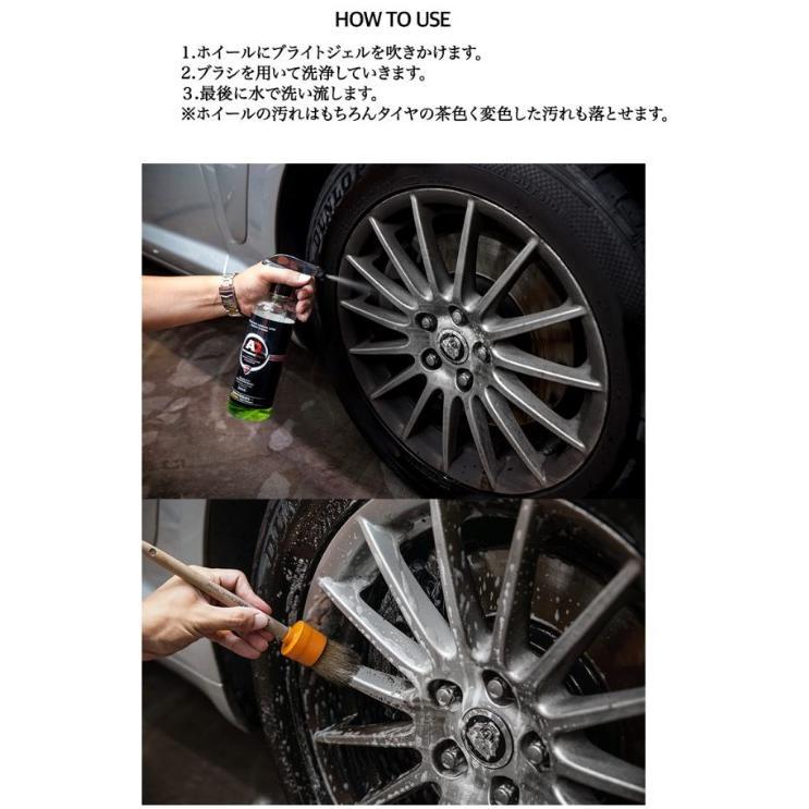 英国製 ブライトジェル ホイール・タイヤ洗浄剤 洗車 Autobrite Direct|autobritedirect|11