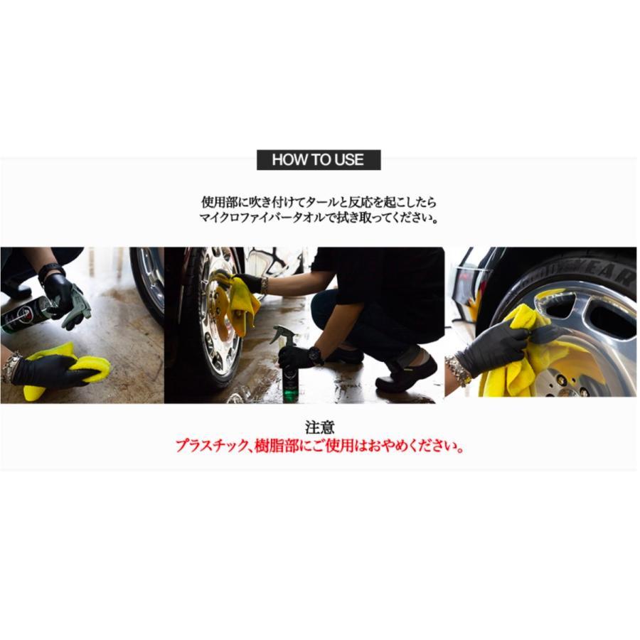 英国製  ジャストトニック  タール除去剤 Autobrite Direct|autobritedirect|12
