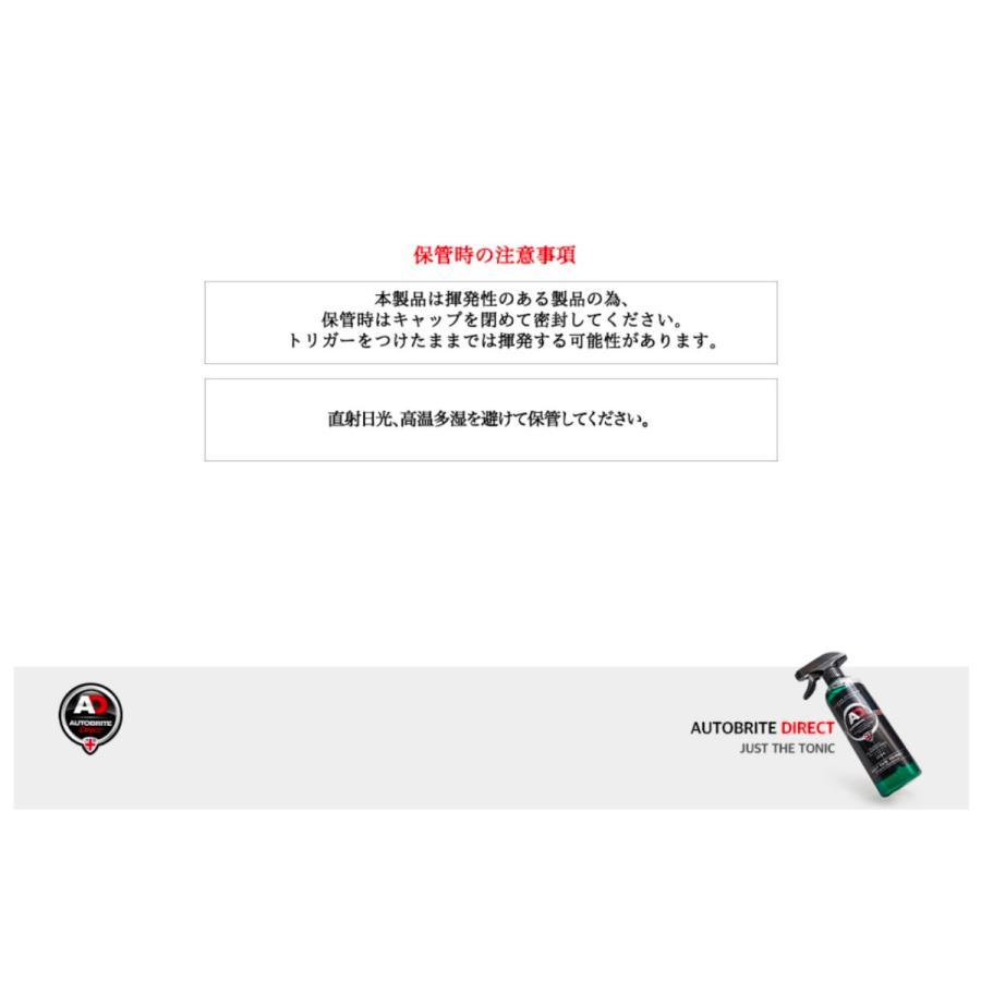 英国製  ジャストトニック  タール除去剤 Autobrite Direct|autobritedirect|13