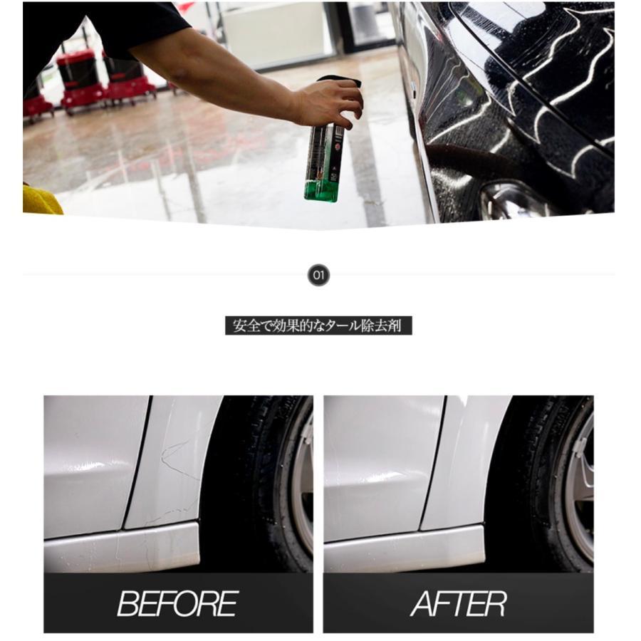英国製  ジャストトニック  タール除去剤 Autobrite Direct|autobritedirect|07