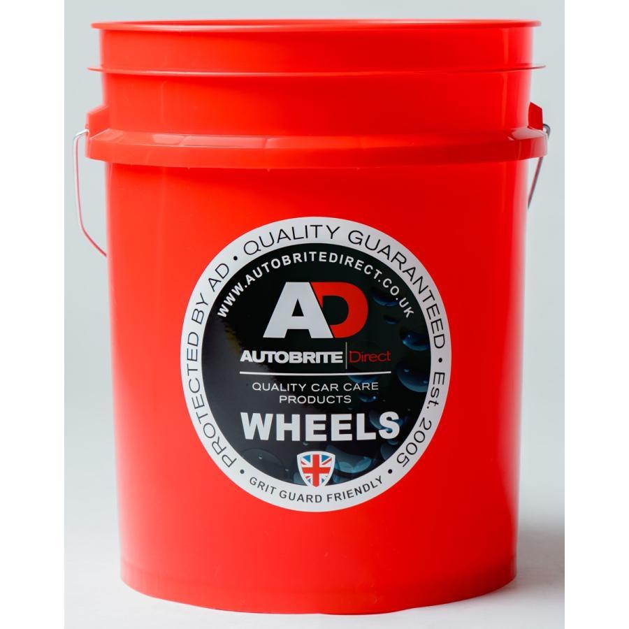 米国製 Autobrite Direct [赤WHEEL] 20L大容量サイズ  洗車バケツ|autobritedirect