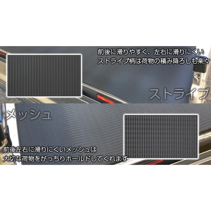 軽トラック用 荷台ゴムマット<ダイハツ ハイゼットジャンボ S500系 トラック> 荷台に合わせてカット済み/両面使えるリバーシブル/ 栄和産業|autocenter|02