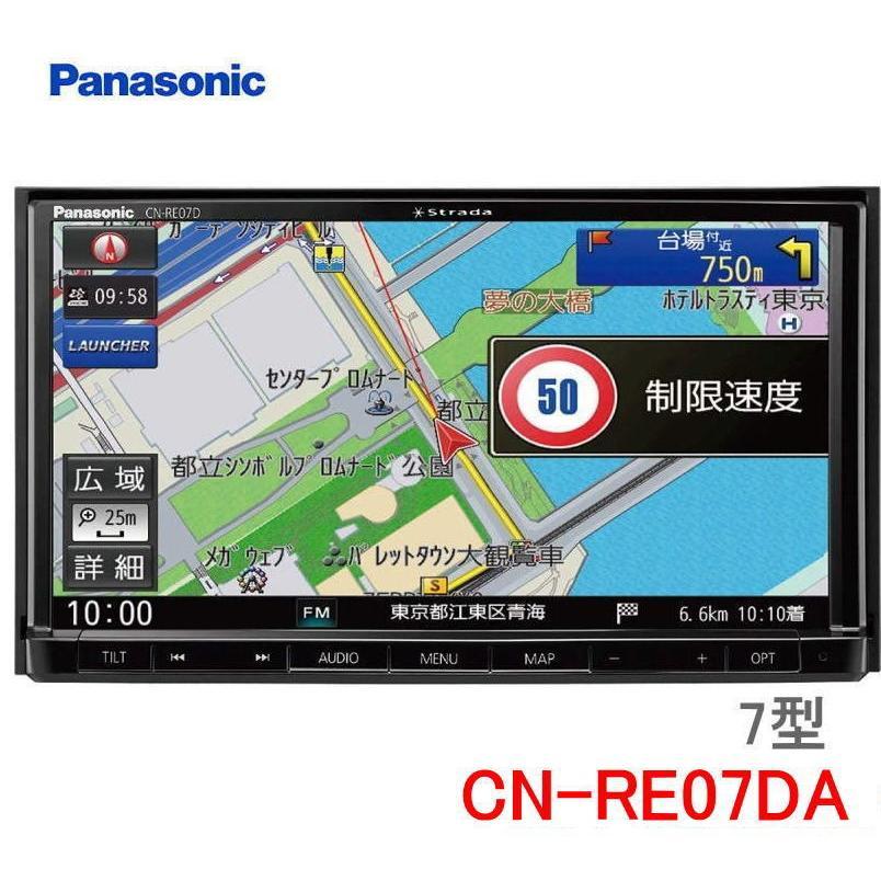パナソニック カーナビ ストラーダ CN-RE07D  7型/Bluetooth/フルセグ/DVD/CD/SD/USB/全国市街地図/SDカーナビステーション|autocenter
