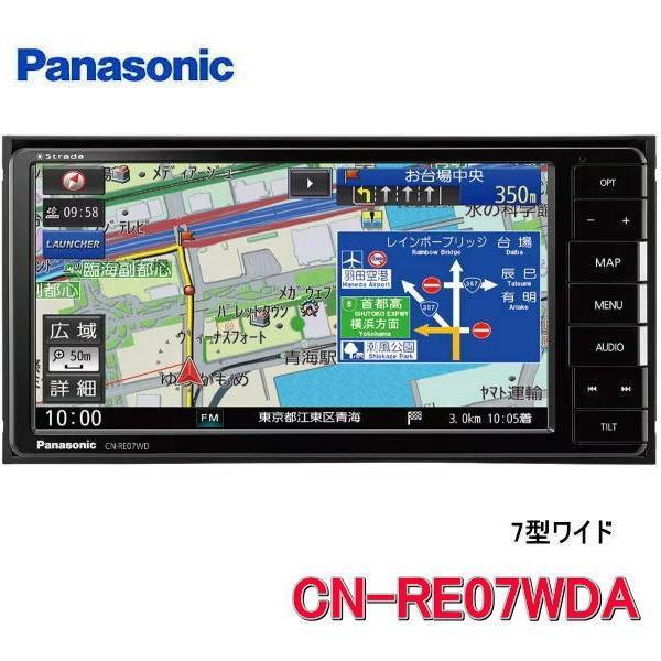 パナソニック カーナビ ストラーダ CN-RE07WD  7型ワイド/Bluetooth/フルセグ/DVD/CD/SD/USB/全国市街地図/SDカーナビステーション autocenter
