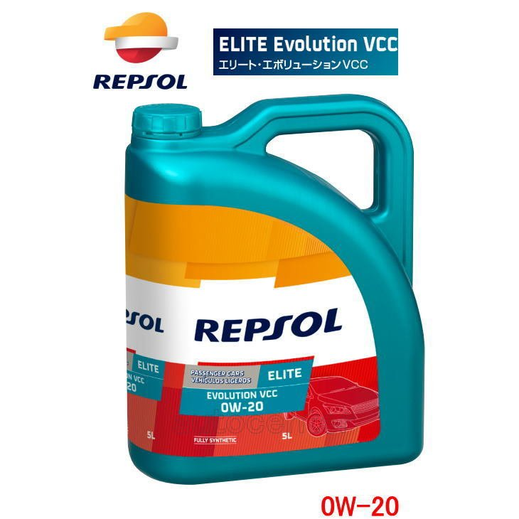 REPSOL レプソル  エリートエボリューションVCC・0W20  VOLVO対応 4輪用モーターオイル 5Lプラボトル/007080 autocenter