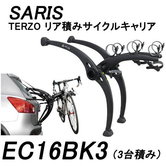 (自転車2台積み) ライトサイクルキャリア SARIS/ サリス 自動車/ 自転車/ 品番:EC16BK / TERZO キャリア/