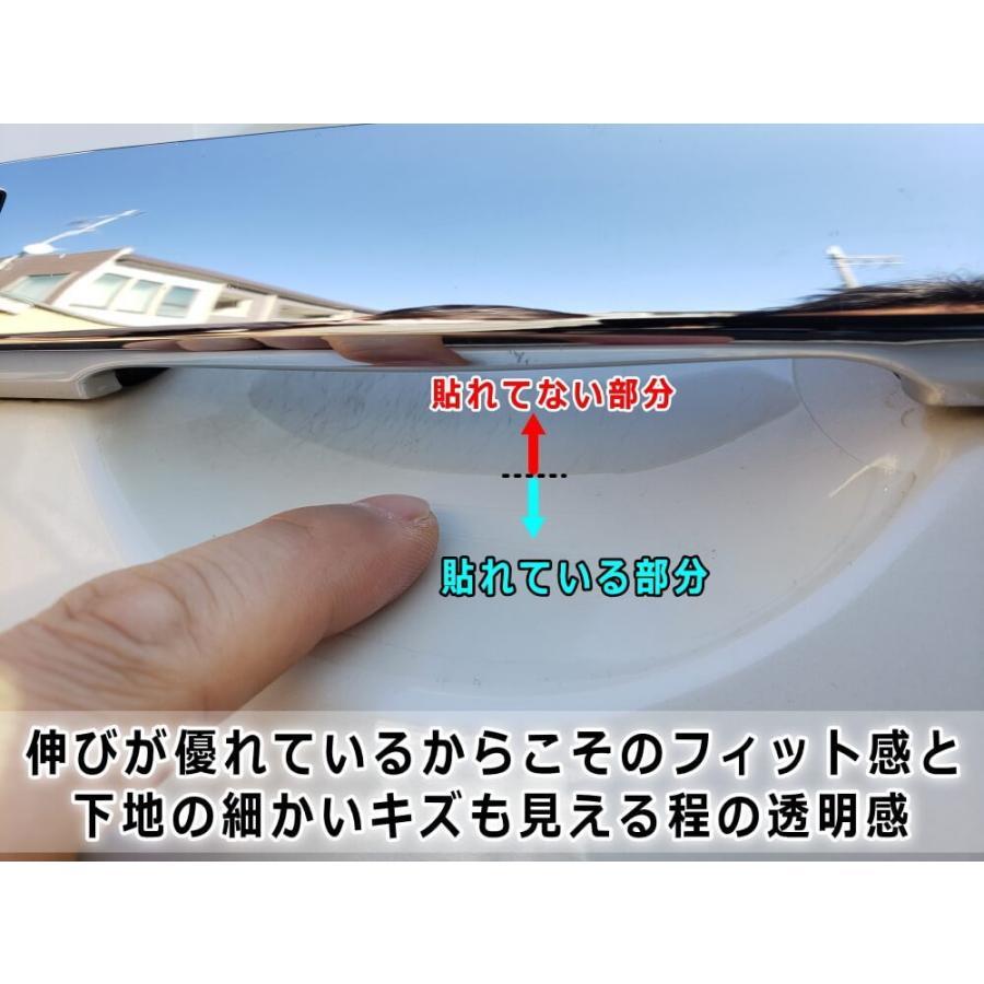 ドアノブスクラッチガード (エブリィ DA17系) 車種専用 カット済み ドア 傷 防止 フィルム ガード ドアカップ スクラッチ automaxizumi 07