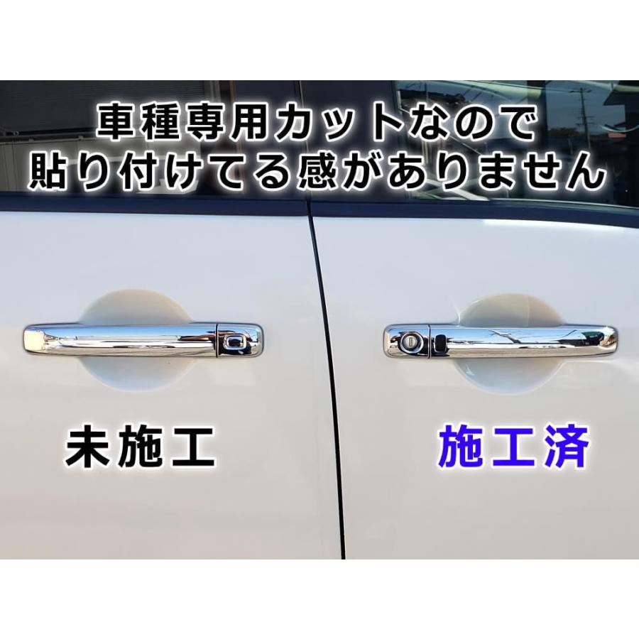 ドアノブスクラッチガード (エブリィ DA17系) 車種専用 カット済み ドア 傷 防止 フィルム ガード ドアカップ スクラッチ automaxizumi 08