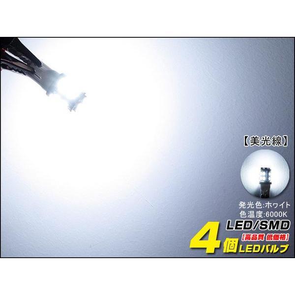 送料無料!T10/T16 SMD 20連 ホワイト LED 5個セット 数量限定 5050SMD ハイパワー LED ホワイト 寿命超長ウェッジ球 メール便発送 autoone 02