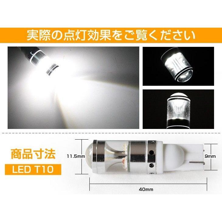 T10 LEDポジション球/バックランプ 30W SHARP製 360度発光 6500K 広角 無極性 DC 12V対応 LEDテープ/LEDルーム球 一年保証!即納!メール便送料無料! autoone 04