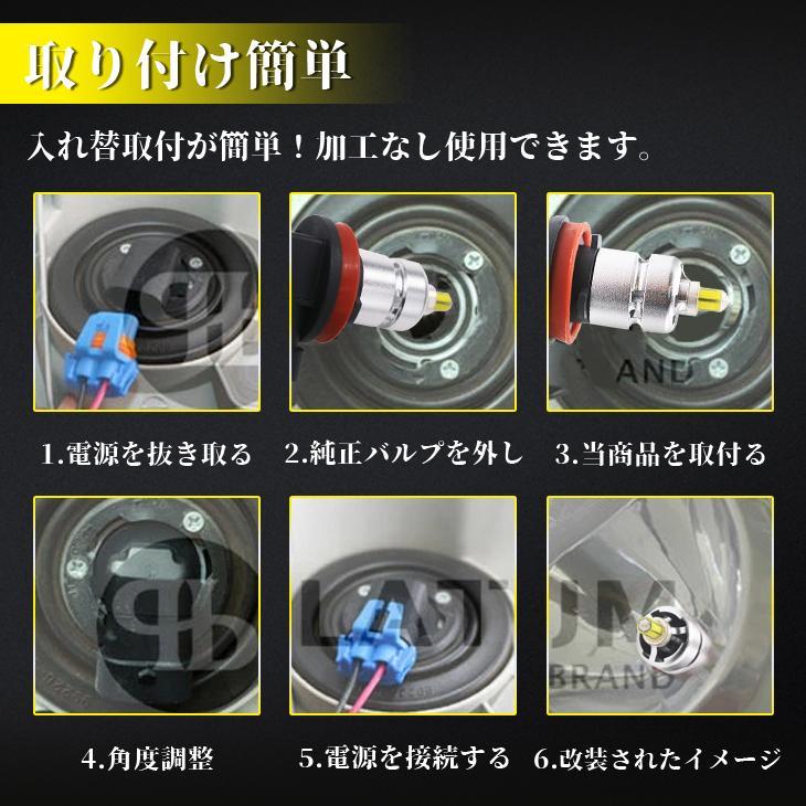 LEDフォグランプ 新品登場! H8/H11/H16/HB3/HB4 6500K/3000K 2色選択 12000LM 360°全面発光 IP68 純正バルブ 雨霧適用 1年保証 送料無 autoone 09