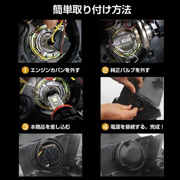 送料無料LED ヘッドライト CREE製XHP50チップ搭載 19200LM 12V  H4Hi/Lo H7/H8/H11/H16/HB3/HB4/H1 6500K 車検対応 2個set 即納!一年保証!|autoone|07