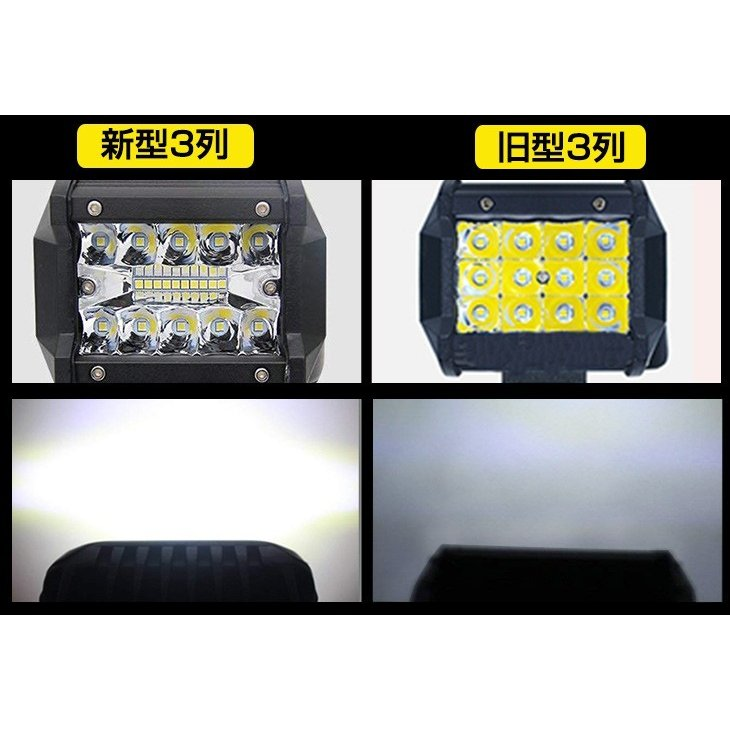 即納!LED ワークライト 作業灯 60W OSRAM製 5400lm 6000K 防水IP67 バックライト/トラック/ 農業機械/船舶/工事現 瞬間点灯 高透過性 DC9V-32V 「4個」 autoone 04